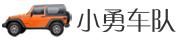 济源到郑州拼车电话:13462870001
